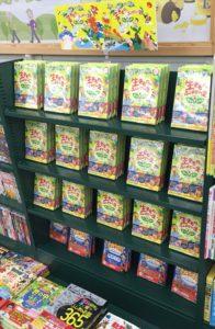 コーナンBOOKS市川原木店様にて『なぜ?どうして? 生きもののふしぎな一生』大展開中です!
