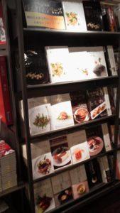 TSUTAYA TOKYO ROPPONGIにてナツメ社バイブル・シリーズ読者プレゼントキャンペーン実施中!