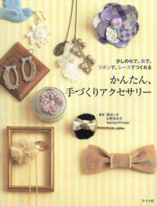 カラー版 とっておきの韓国語会話表現辞典の表紙