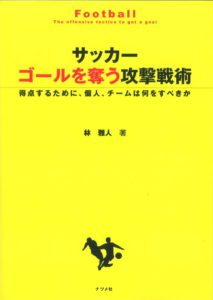 カラー版とっておきの中国語会話表現辞典の表紙