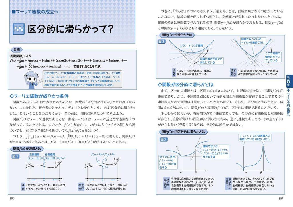 https://www.natsume.co.jp/wp-content/uploads/2017/11/005411_3-1024x726.jpg