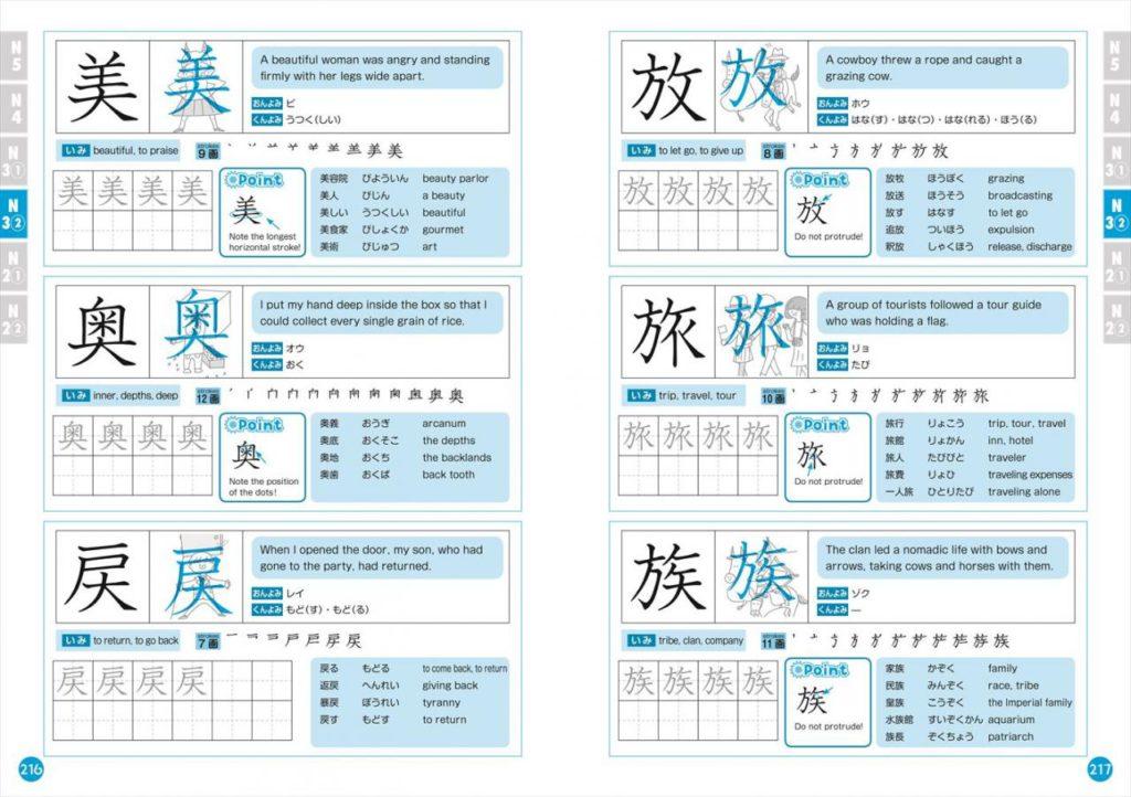 「愛」漢字の由来 成り立ち | 名前で子供に家運力を …